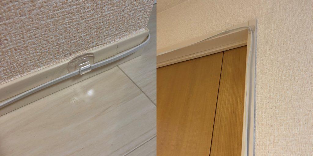 3M社のコマンドタブという粘着テープ商品のコードタイプをたくさん壁に貼りました。