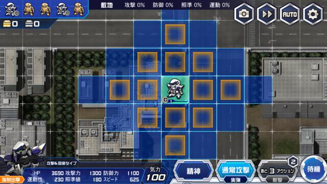 スパロボDDの戦闘はタッチで移動・選択ができます、攻撃手段は2種類で、精神コマンドもあります。
