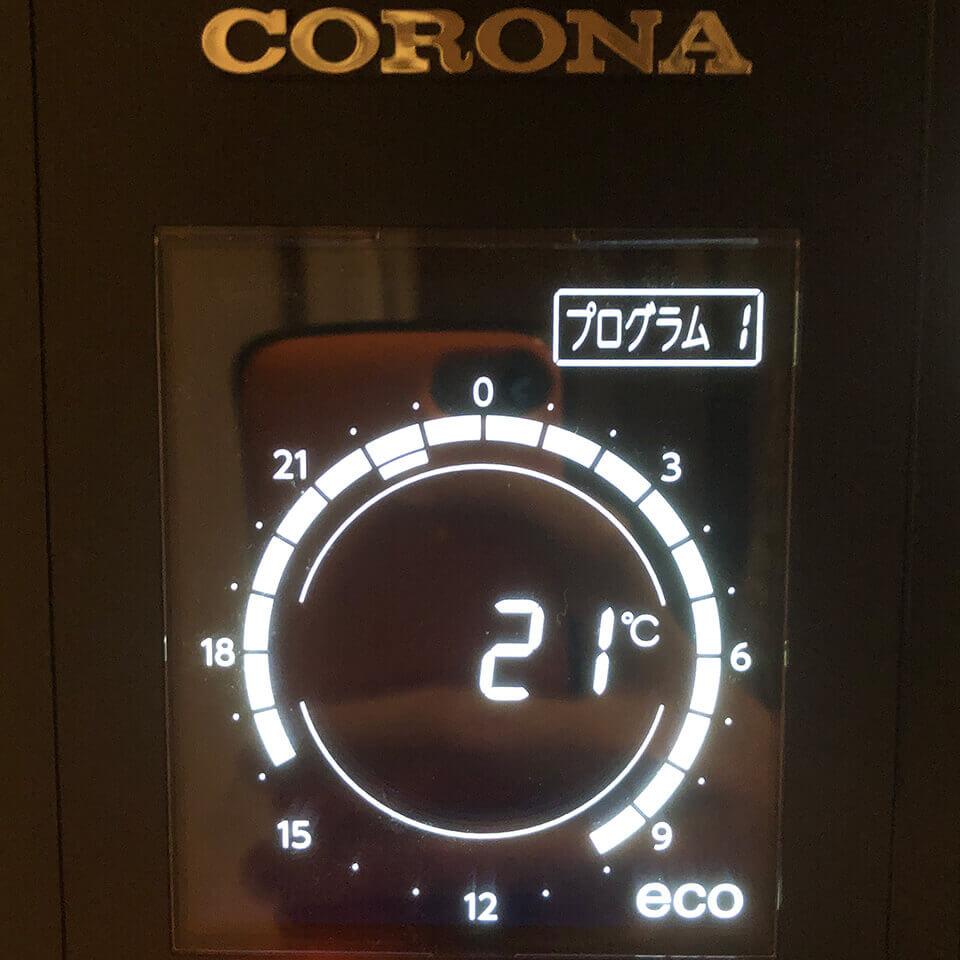 ノイルヒートという暖房器具はオンとオフを一時間ごとに設定できます。